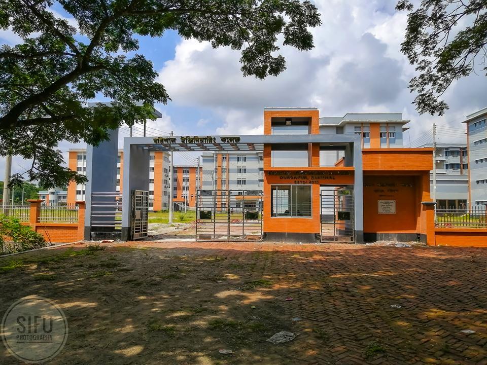 Barishal Engineering College - BEC