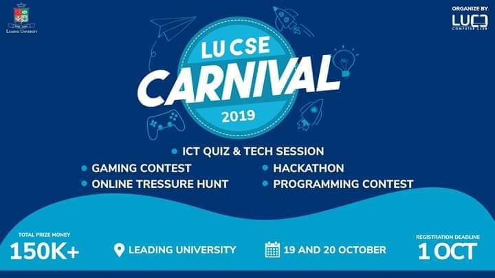 LU CSE Carnival 2019