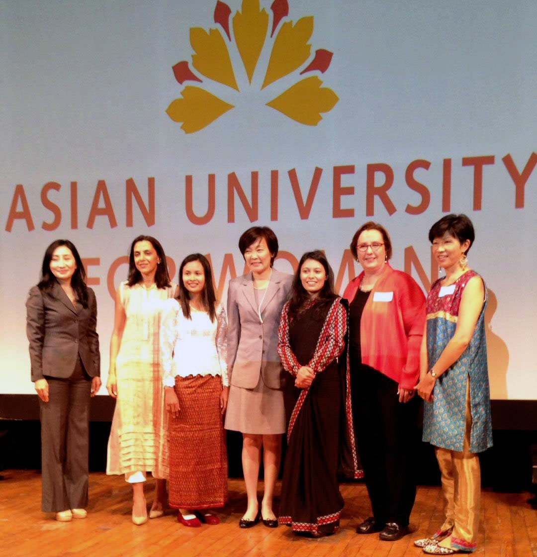 Asian University for Women AUW