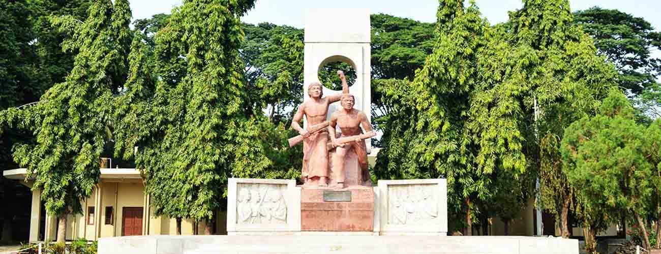 RU Rajshahi University রাবি রাজশাহী বিশ্ববিদ্যালয়